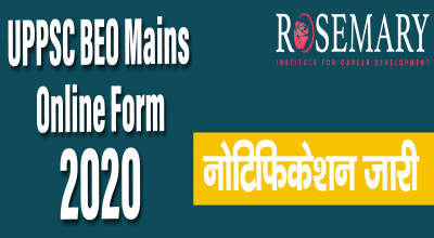 UPPSC BEO Mains Online Form 2020